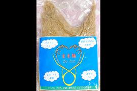グルテンフリー*自然食の玄米麺1kg