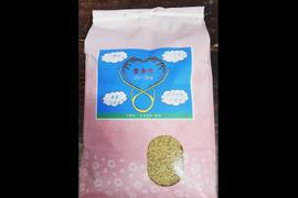 農薬、化学肥料不使用*鷺島米コシヒカリ5kg