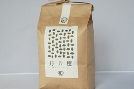 赤飯セット*有機米丹乃穂2kgと黒米100g