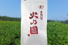 樹齢70年茶樹【烏龍茶】自然茶 火乃國 -赤