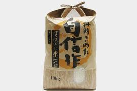 【29年度】水田にもこだわりコシヒカリ(白米10kg)