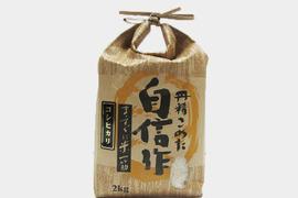 【29年度玄米】水田にもこだわりコシヒカリ(玄米2kg)