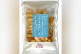 【南砺産おかき】しお味(100g)