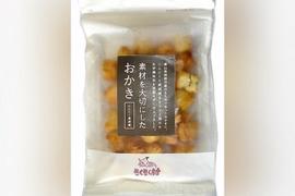 【南砺産おかき】にんにく黒胡椒味(90g)
