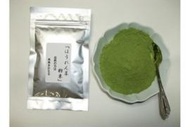 自然農法*甘い~ほうれん草粉末(25g)