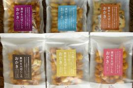 【南砺産】素材を大切にした おかきセット(6種類)