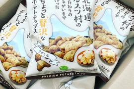 「こだわりのポテトチップス(うすしお味)」12袋
