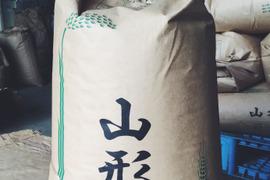【H30新米】【玄米】つや姫 5kg 山形県飯豊町産 特別栽培米