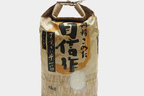 【29年度】水田にもこだわりコシヒカリ(白米5kg)