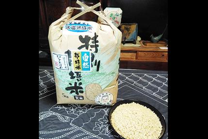 米の旨味たっぷり【自然栽培米】ひとめぼれ3kg