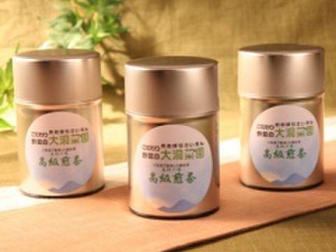 【ご贈答用】美杉の味 高級煎茶2缶セット【限定】