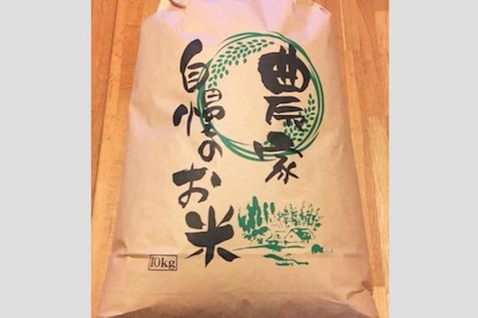 【10月〜販売開始】無農薬!自然栽培!30年度佐賀県産!「伊勢ヒカリ」白米10kg