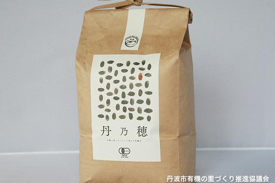 こめいちの丹波産有機米精米丹乃穂*5kg
