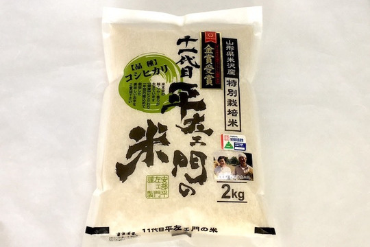 特別栽培米コシヒカリ 玄米2kg