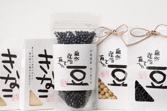 みのり彩園 バラエティセット(大豆ときなこ)