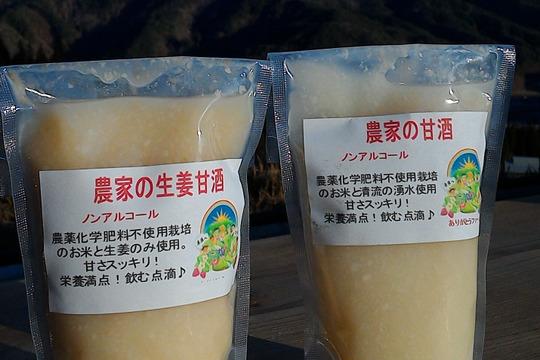 【栄養満点!】農家の生姜甘酒&甘酒セット(160ml×6)
