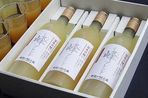 【贈答用】りんごジュース「百年の想い」 720ml 3本セット