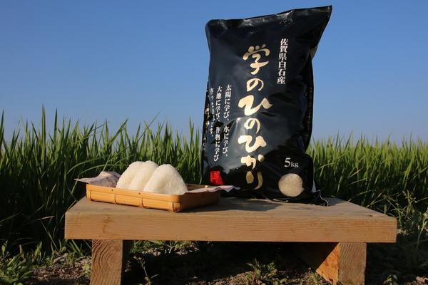 【29年度新米】学のひのひかり(玄米5kg)