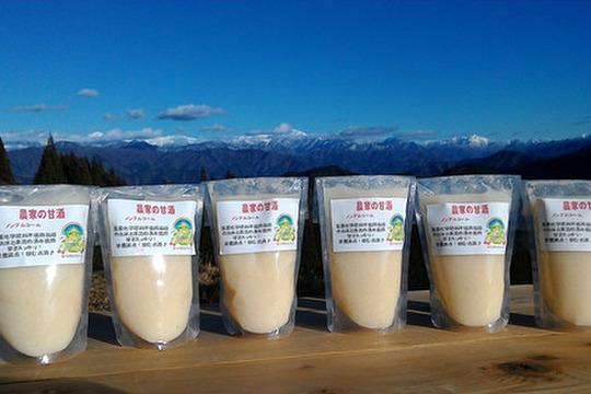 【栄養満点セット】イチゴ甘酒(160g×3)*甘酒(160g×4)