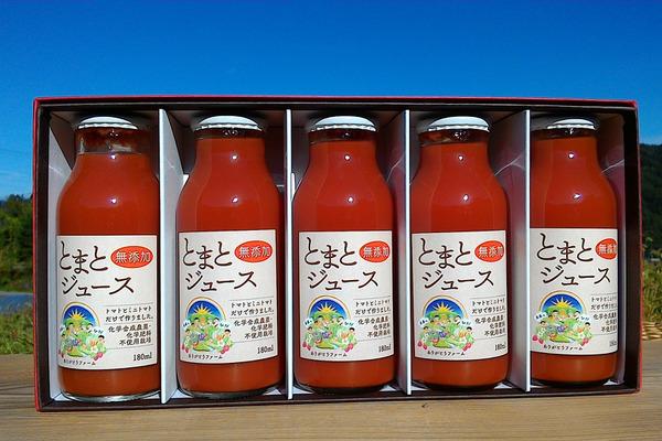 【糖度7.4】無添加とまとジュース180ml瓶×5本セット