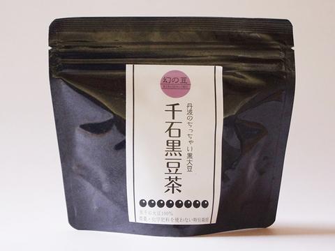 簡単!黒豆ご飯*有機米丹乃穂(2kg)千石黒豆茶(8g×8袋)のセット