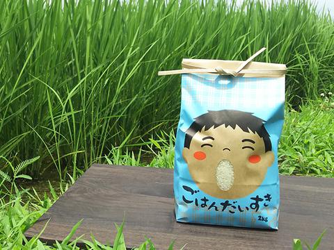 これが自然エネルギーの結晶「菜園家族の医農米こしひかり」【玄米】5kg